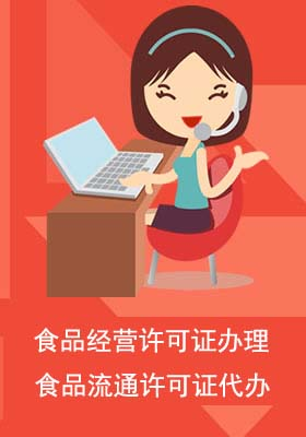 进博会开幕、5G套餐来了……11月有这些大事发生!_上海随缘食品经营许可证办理平台_食品经营许可证办理-食品流通申请-医疗器械许可证流程-上海随缘企登