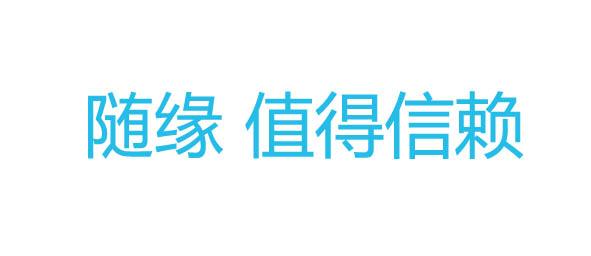 上海�S�注�怨�司