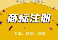 如果上海注册商标延期了怎么办