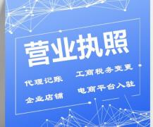 申请上海注册商标的几个问题