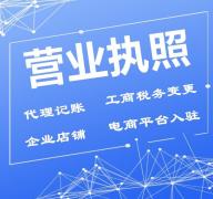 上海商标注册需要有公司吗?