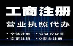 上海应准备哪些材料进行国际商标注册